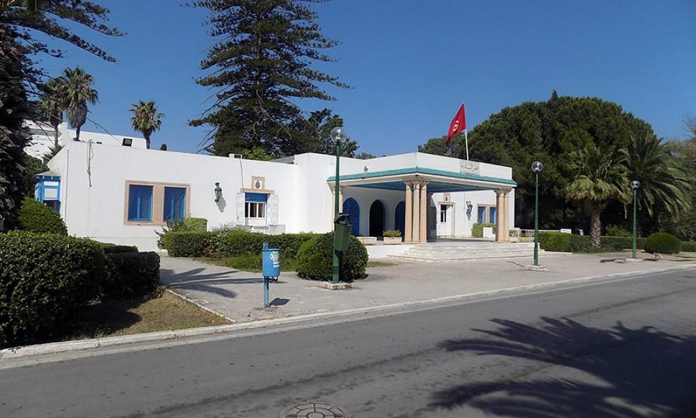 Palais Essaâda